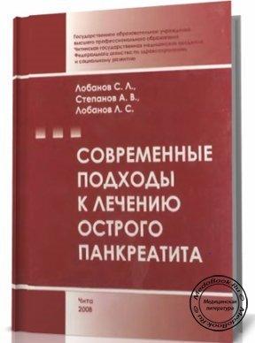 справочник диетолога