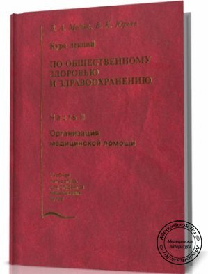 История и методология юридической науки читать учебник онлайн читать