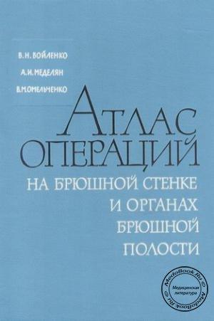 Решебник по русскому языку 6 Класс Мнемозина 2011