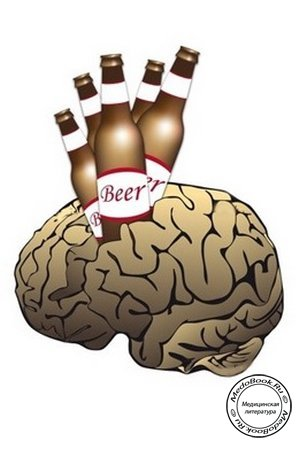 Пить одному алкоголизм