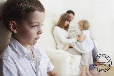 «Неприятие» ребенка в семье приводит к неврозу у обделенного ребенка