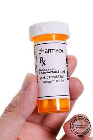 Amphetamine 30 mg xr