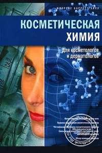 Урология учебники за 2017-2018